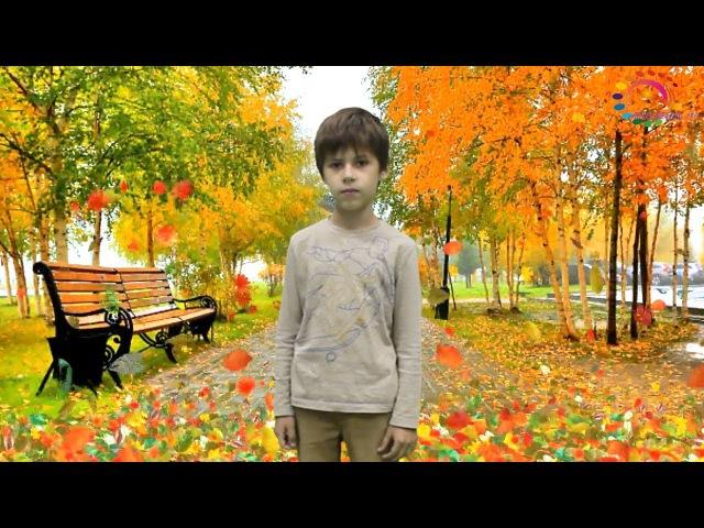 Времена года. Осень. Выпуск 4. Окружающий мир с Центром УНИКУМ