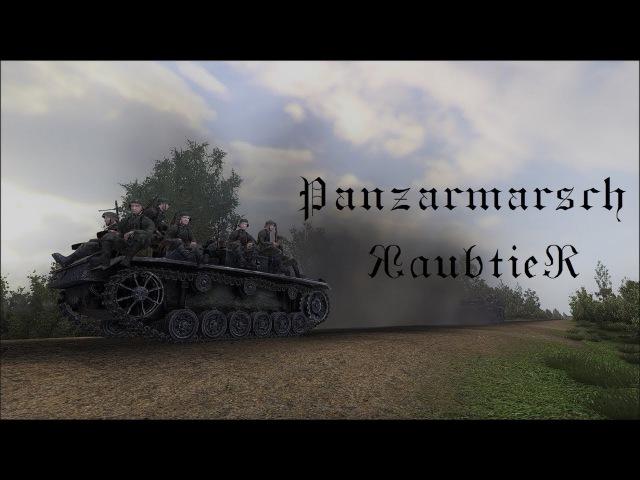 Panzarmarsch - Raubtier | Graviteam Tactics: Mius Front