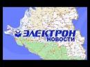 4 месяца без света живут крымчане с улицы Тополиной
