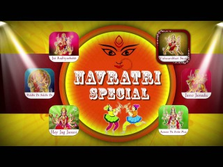 Ambe Maa Gujarati Aarti Sangraha || Navratri Full Audio Songs Jukebox