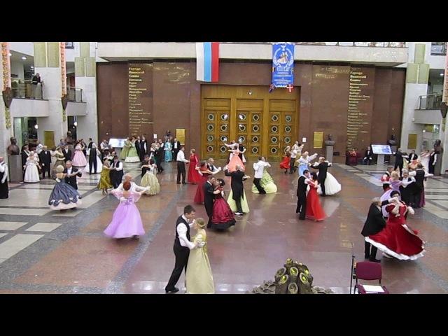 Танго (2 отд.).Традиционный зимний бал в музее ВОВ 17.02.2018 г.