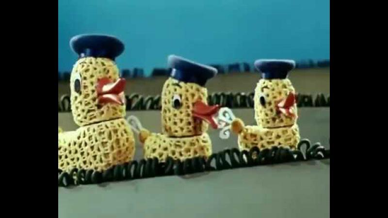 Знаменитый утенок Тим (Экран 1973) Кукольный мультфильм | Золотая коллекция