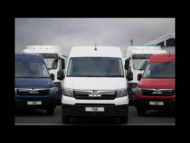 Новые малотоннажные грузовики MAN TGE