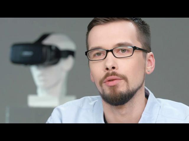 01 - Введение в VR. Виртуальная, дополненная и смешанная реальность