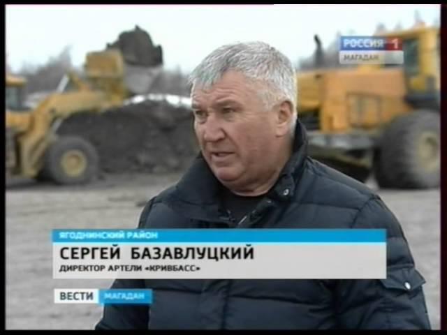 Артель Кривбасс завела натуральное хозяйство