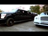Лимузин Вояж Оренбург,Hummer H2 и Ford excursion