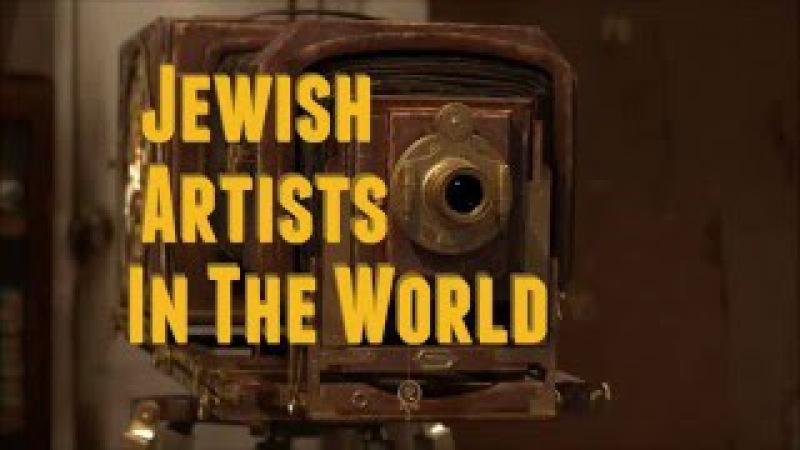 Top 10 Most Famous Jewish Artists of all Time in the World