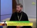 Беседы с батюшкой Принесение мощей свт Николая Чудотворца в Санкт Петербург Э