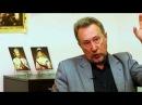 Юрий Воробьевский - Фильм Ложь Матильды. Ритуальное убийство Царской семьи