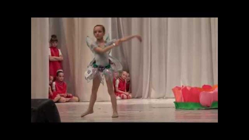 Детский танец.ДЮЙМОВОЧКА.Children's dance.THUMBELINA.