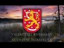 Finnish Winter War Song Njet Molotoff