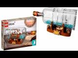 Lego Ideas Ship in a Bottle 21313 Set