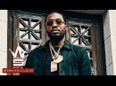Tee Grizzley Feat. Meek Mill First Day Out Remix (WSHH Exclusive - Official Audio)