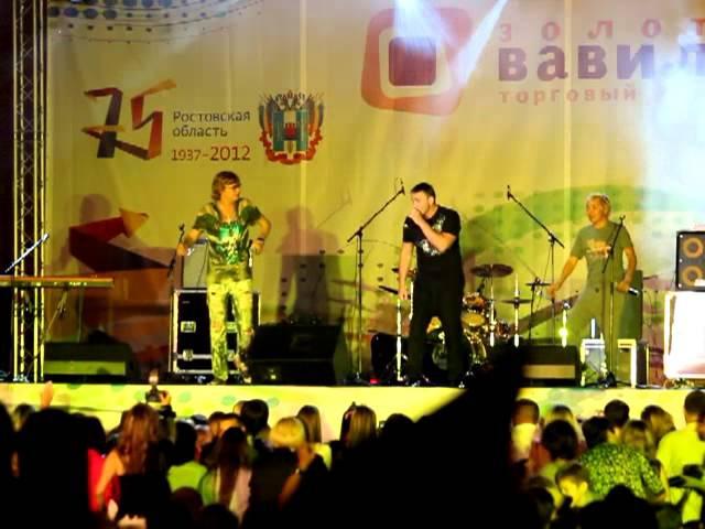 Иванушки - Капелька света (Ростов, 16.09.2012)