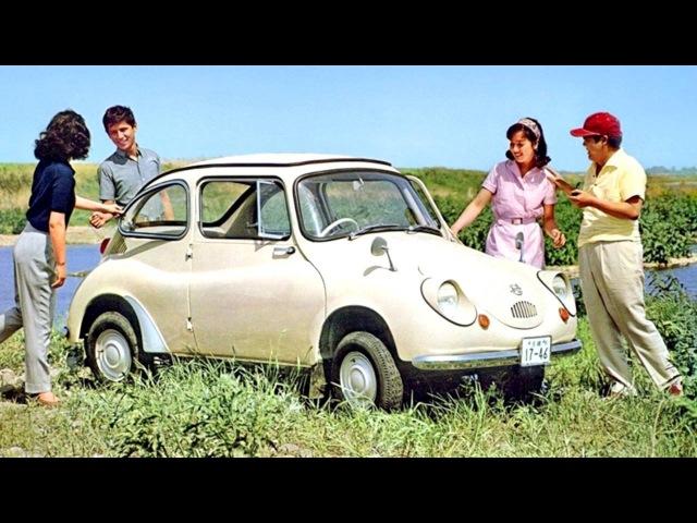 Subaru 360 1958–71