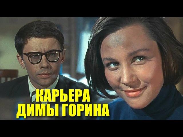 VADIM DRYGIN МАЙЯ КРИСТАЛИНСКАЯ А снег идёт Vj Remake Video remix