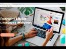 Кэшбэк сервис Moneta ua Украина Кэшбэк на AliExpress до 4 50 %