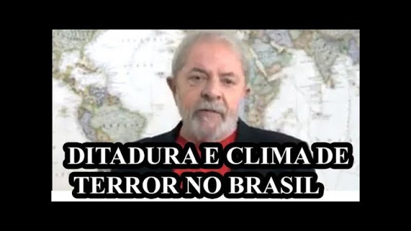 Farsa judicial contra Lula desmoraliza Brasil