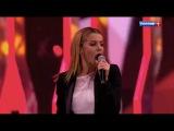 Юлианна Караулова-Я тебе не верю.Песня Года