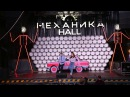 HALLOWEEN PARTY Мистер и Мисс Костя Хлебороб и Даша Ковалева All Stars Dance Centre 2017