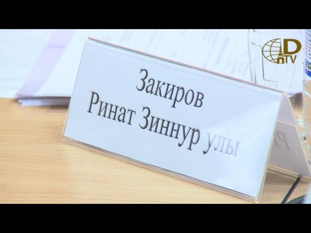 Милли шура Президиумының беренче утырышы узды