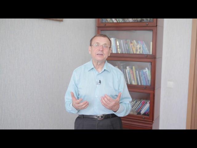 Ефимов В.А. Человеку Дела кратко о важном. Мужская и женская логика в жизни и бизнесе