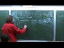 Лекция 6 | Основы математики | Александр Храбров | CSC | Лекториум