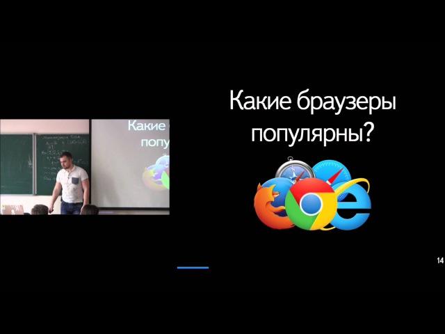 010. Вёрстка для мобильных устройств - Артём Кувалдин, Олег Мохов