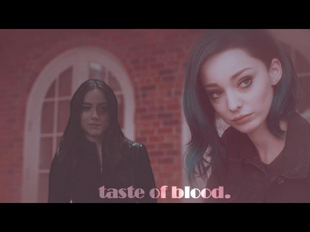 ● polaris quake I taste of blood (AU)