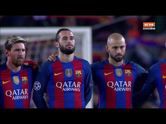 UCL 16-17 Group C - MD06 - Barcelona vs Borussia Moenchengladbach 1st half 06.12.2016 720p.50
