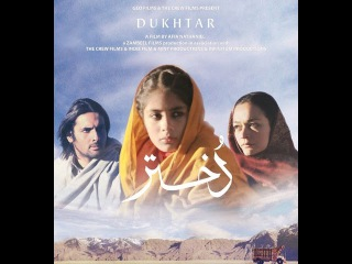 Dukhtar (2014) Pakistani Full Movie 720p HD (Urdu-Hindi) By @ShaniiPunjabii