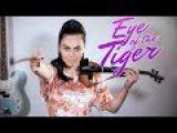 Eye Of The Tiger - Survivor (Violin Cover Cristina Kiseleff - Rocky III Soundtrack)