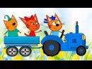 Три Кота Синий трактор песня для детей учим цвета Семья пальчиков обучающий мультик