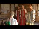 «Свадебные обряды Древней Руси, или «Цыц, Варька!»