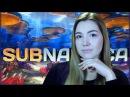 SUBNAUTICA ♠ ОСТРОВ С ИНОПЛАНЕТЯНАМИ ♠ 4 ♠ Подробное выживание на русском