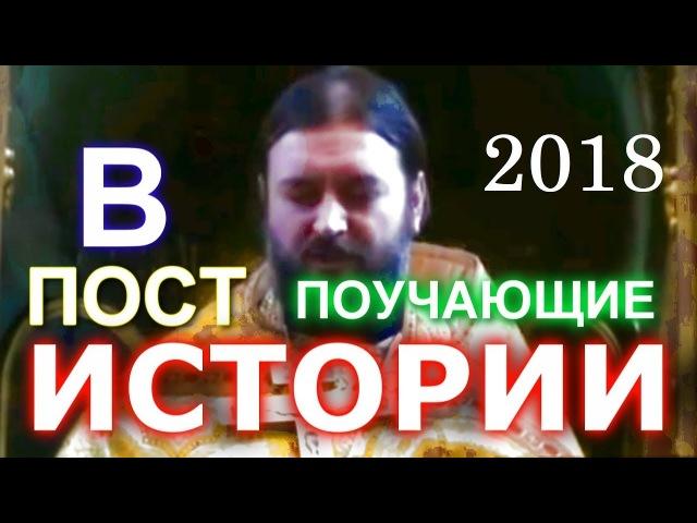 А вот теперь иди и поешь после этого прот Андрей Ткачев