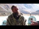 Беседа с Владимиром у Аккемского озера 09 09 2017 г Белуха Горный Алтай
