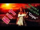 Вот Это Песня ARKADiAS Dj Kriss Latvia 💕 Ссора 💕 ХИТ 2017