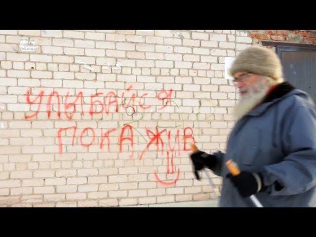 Сельский Айболит и Дед Мороз   ЧЕЛОВЕК НА КАРТЕ