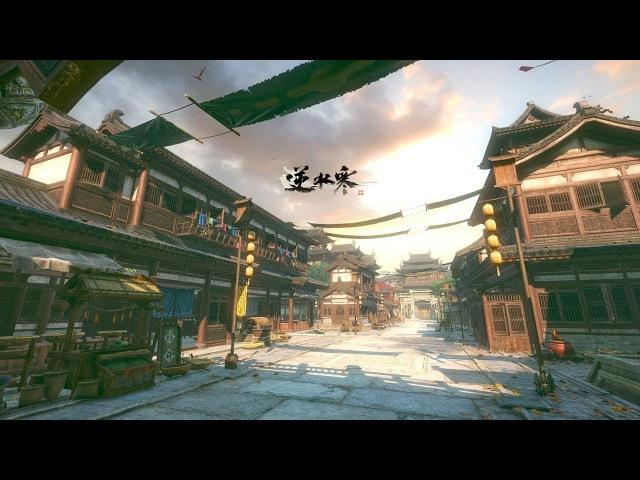 Justice Online Treacherous Waters 逆水寒 - CBT2 Login Screen Settings vs Skill Test Gameplay 2018