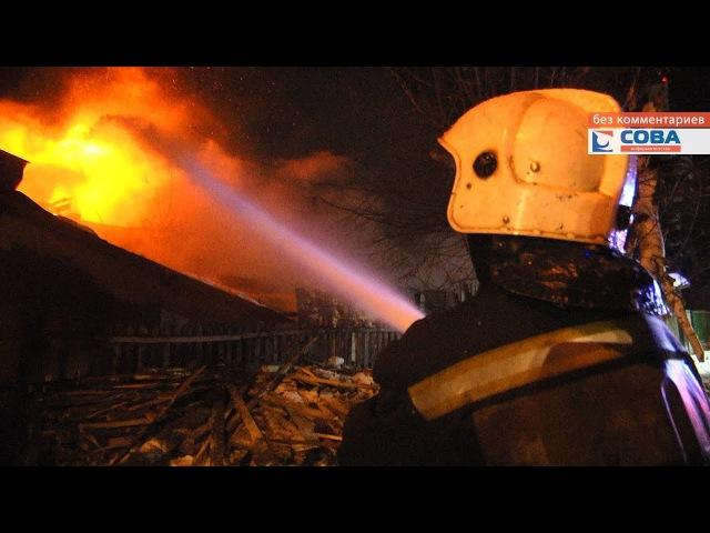 Подключились к электричеству и спалили дом на Памирской