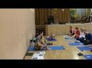 Астральная йога и магия мыслеобразов 3 занятие ч 1 Томск 2009