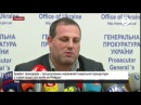 Справа розстрілів на Майдані брифінг прокурорів