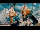 Волшебник Изумрудного города - все серии (1974). Кукольный мультфильм | Золотая кол