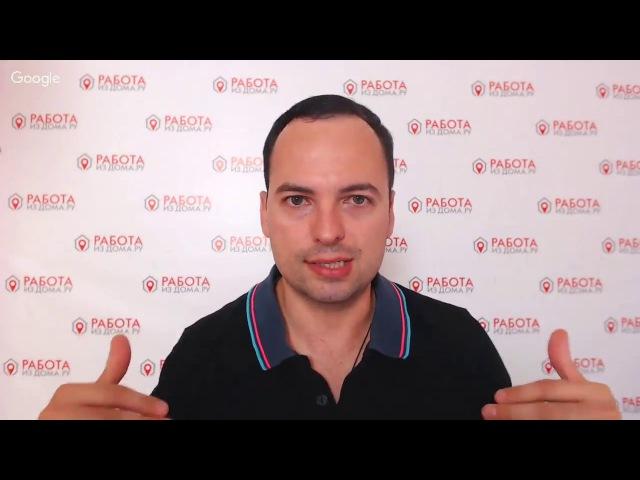 5 Секретов Автоматизации Рекрутинга в МЛМ