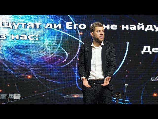 Евгений Пересветов | «Два шага к Божьему чуду»