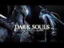 Dark Souls Prepare to Die Edition Бойс Ведьмой Хаоса Квилег ULTRA HD