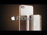iPhone 8 — Apple обзор за 30 секунд