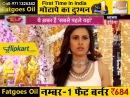 Iss Pyar ko Kya Naam Doon 18 Aug 2017 Haldi Rasam me Advay ka drama