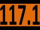 КОНТРОЛЬНАЯ 73 АНГЛИЙСКИЙ ЯЗЫК ДО АВТОМАТИЗМА УРОК 117 1 Уроки английского языка